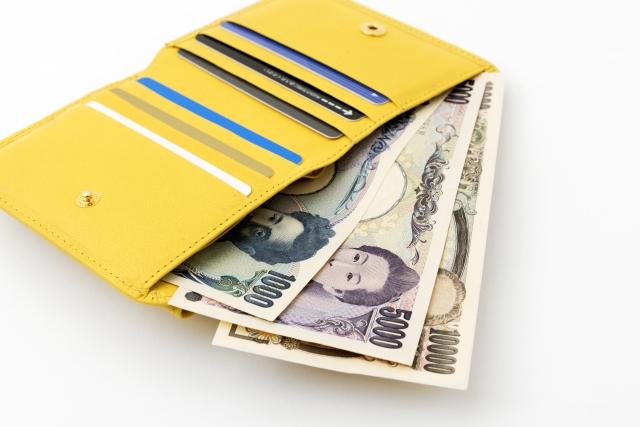 財布から見えるお札